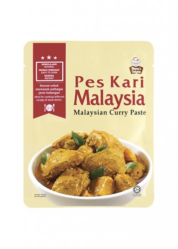 Malaysia Curry Paste (100gm)
